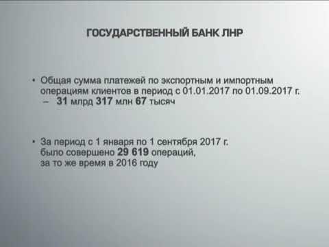 Роспотребнадзор московской области как найти внесен ип в рестр или нет