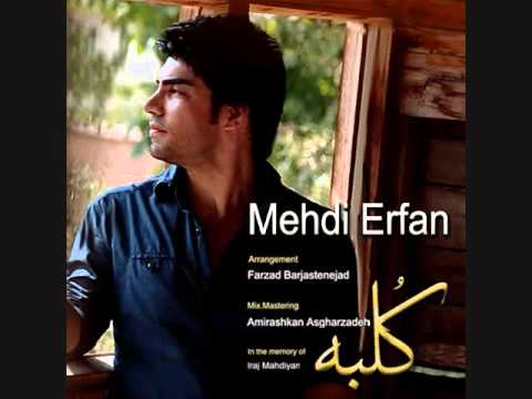 """آهنگ فوق العاده زیبا از مهدی عرفان به اسم """" کلبه """"Mehdi Erfan"""