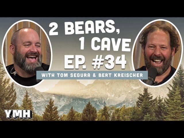 Ep 34 2 Bears 1 Cave W Tom Segura Bert Kreischer Youtube Leeann kreischer is the wife of comedian bert kreischer and host of the podcast wife of the party. youtube