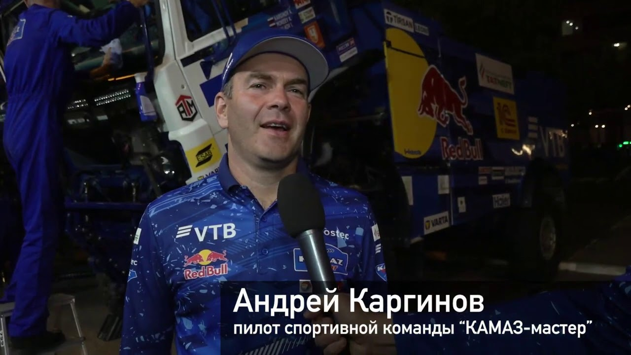 """КАМАЗ-мастер"" на ""Золоте Кагана-2020"". День третий"
