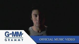 กลัว - Nologo【OFFICIAL MV】
