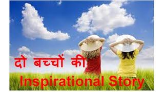 SUPER success MANTRA - Hindi हिंदी  वीडियो