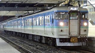 しなの鉄道 115系 S15編成 長野駅発車