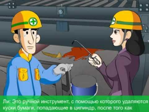 Материал конвейера купить глушитель на транспортер т4