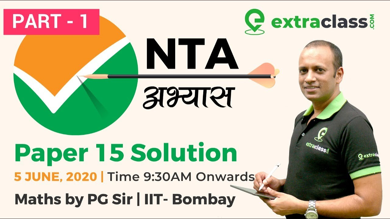 National Test Abhyas App | NTA Abhyas App Maths Paper 15 Solution | PG Sir | Extraclass | JEE MAINS