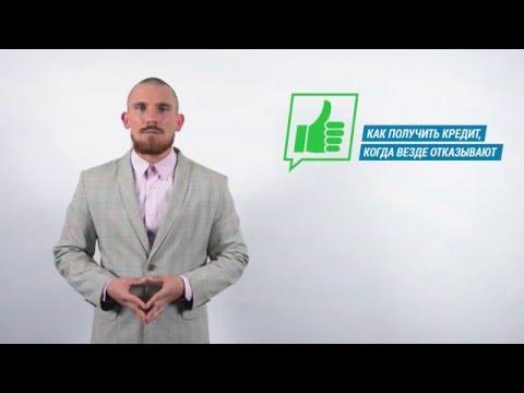 Законы, регулирующие правовые отношения по кредиту