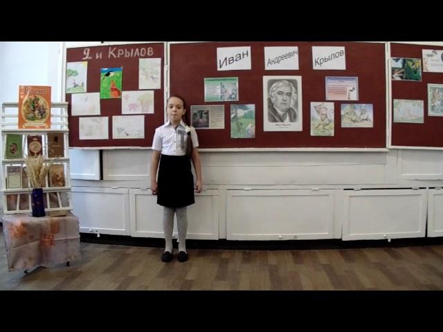 Изображение предпросмотра прочтения – МарияБогданова читает произведение «Ворона и Лисица» И.А.Крылова