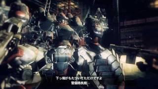 ARMORED CORE V プロモーション映像 第5弾 【本告編】