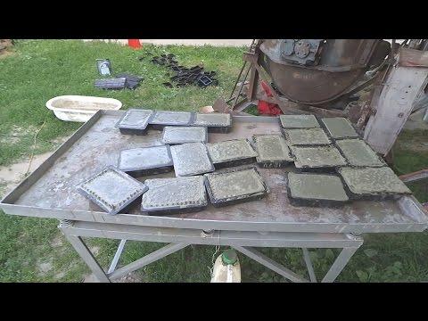 Изготовление тротуарной плитки (брусчатки) своими руками.
