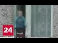 Трагедия в Петербурге 4 летний ребенок выпал из окна mp3