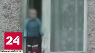 Трагедия в Петербурге: 4-летний ребенок выпал из окна