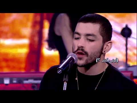 Mashrou' Leila - Lel Watan Lyrics / مشروع ليلى - كلمات للوطن