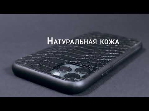 Кожаный чехол Boxface Apple iPhone XR Snake Red
