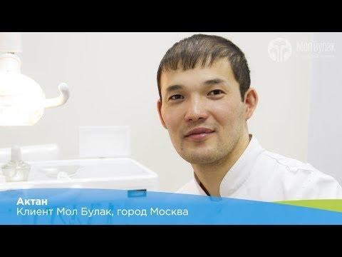 Стоматолог из Кыргызстана открыл клинику в Москве