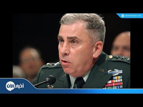 ترامب يرشح الجنرال المتقاعد جون أبي زيد سفيرا لدى السعودية  - نشر قبل 3 ساعة