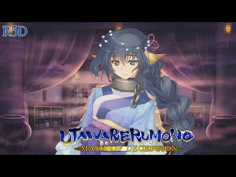 Utawarerumono: Mask of Deception - Walkthrough Part 24 [English, Full 1080p HD]