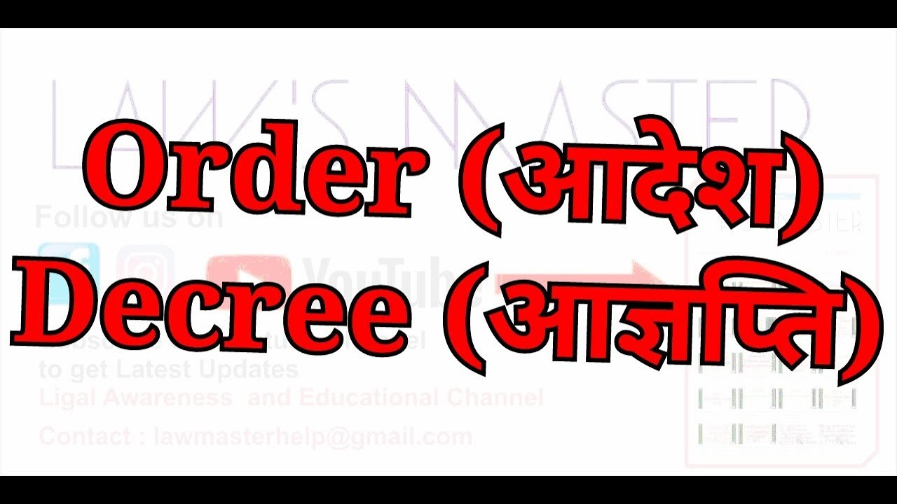 decree means in hindi