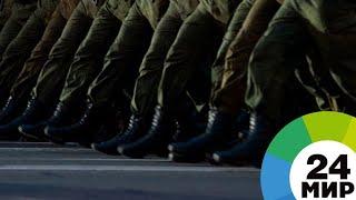 Смотреть видео Танки на Дворцовой: Санкт-Петербург готовится к Параду Победы - МИР 24 онлайн