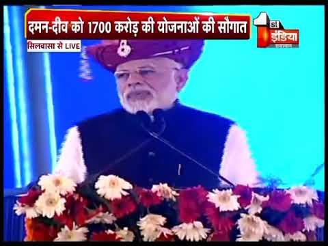 पश्चिम बंगाल में एक MLA वाली बीजेपी पार्टी ने सभी की नींद हराम कर दी हैं:PM Modi