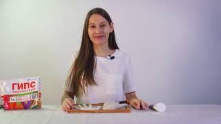 Как сделать слепок ручки и ножки ребенка - Видео урок