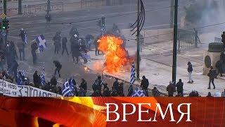 В Афинах в ходе столкновений с протестующими пострадали 25 полицейских.