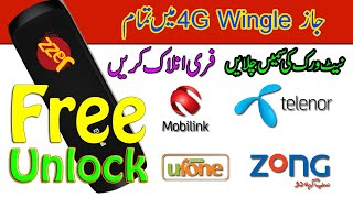 Video how to unlock jazz 4g device for all sims/ - Download mp3, mp4