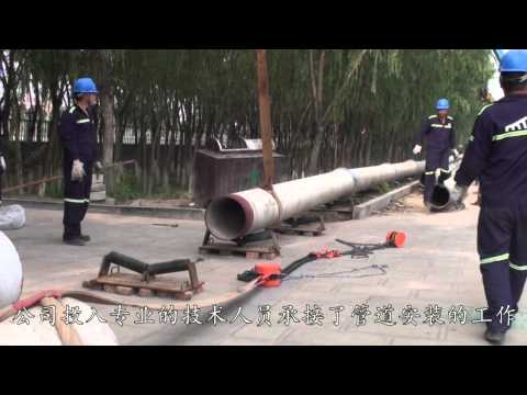 Trenchless pipe laying - Saint-Gobain PAM CHINA