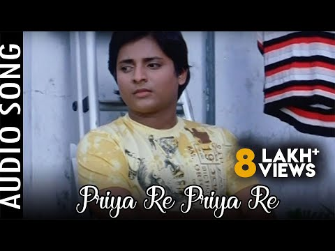 Loafer Odia Movie || Priya Re Priya Re | Audio Song |  Babushan, Budhay dita, Archita