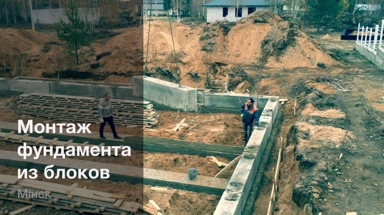 Стройматериалы купить в москве по доступным ценам. Продажа строительных и отделочных материалов в строительном интернет магазине.
