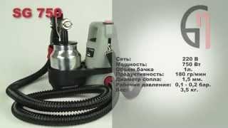 Электрический краскопульт Forte SG 750B(, 2014-06-27T14:14:27.000Z)