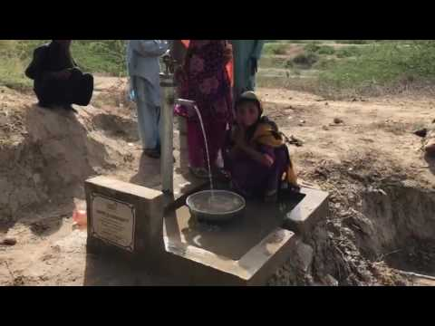 Global Water Appeal 2017 - Unite 4 Humanity - U4H.ORG.UK