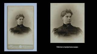 Атрибуция старинной фотографии, фотограф Пазетти, Санкт Петербург