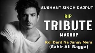 Sushant Singh Rajput Mashup Musical Tribute | Koi Dard Na Janay Mera - Sahir | Kachi Thi Aas ki Dori