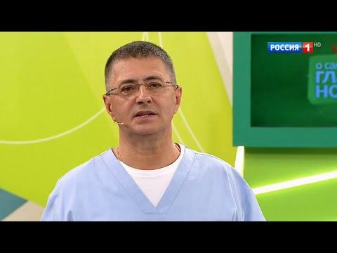 Советы доктора мясникова как похудеть