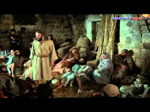 The Jesus Film (Nepali)