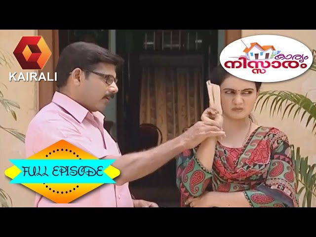 Karyam Nissaram 05 02 2015 Full Episode