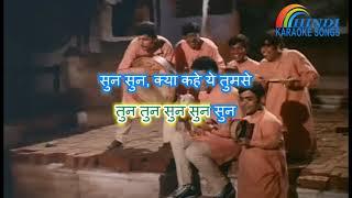 Ek Tara Bole Tun Tun - Yaadgaar (1970) - Karaoke With Hindi Lyrics