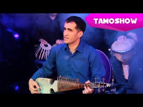 Сохиб Назриев - Хубони Дарвоз | Sohib Nazriev - Khuboni Darvoz (2015)