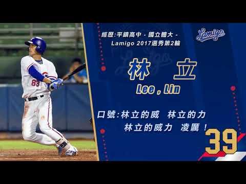 【おっくせんまん】臺灣の林立選手の応援歌がロックマン2のワイリーステージでザワつく #侍JAPAN - NAVER まとめ