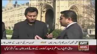 Lord Tariq Ahmad of Wimbledon with Fahd Husain 2-4.mp4