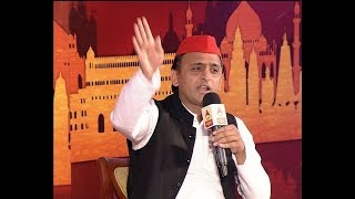 Shikhar Sammelan UP: FULL INTERVIEW: BJP Ka Sooraj Ast Hona Shuru, says Akhilesh Yadav