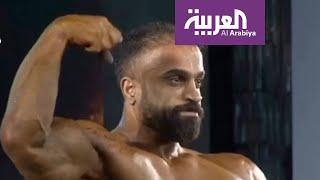 تفاعلكم | فيديو محاولة اغتيال العراقي العزاوي بطل آسيا لبناء الأجسام