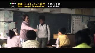 STORY アフリカ系日本人の小学生ケイスケが、見た目の違いを受け入れて...