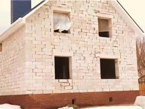 Строительство домов из пеноблоков в Белгороде
