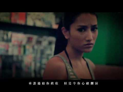 Hacken Lee 李克勤 【罪人】MV