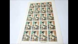 切手 20円 コレクター 収集 スライドショー Postage stamp