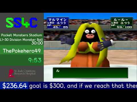 Pocket Monsters Stadium | L1-30 Division Monster Ball by ThePokehero49
