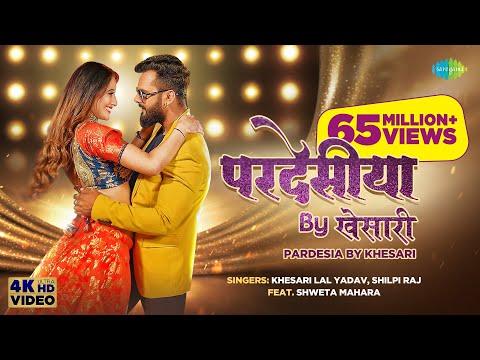 #VIDEO | Pardesia By #Khesari | परदेसिया | #Shilpi Raj | Khesari Lal Yadav | New Bhojpuri Song 2021