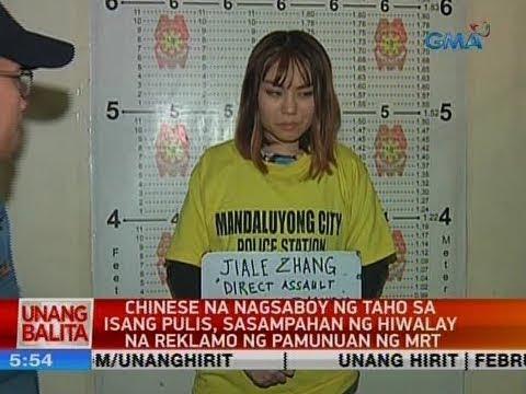 Chinese na nagsaboy ng taho sa isang pulis, sasampahan ng hiwalay na reklamo ng pamunuan ng MRT
