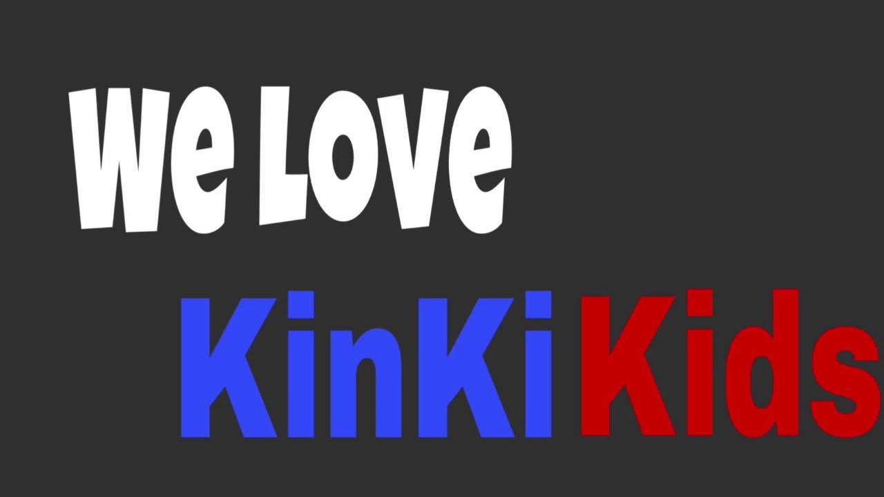 Destiny Kinki Kids Joe